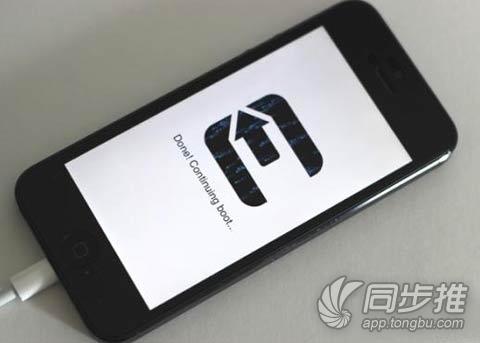 iOS6.1.3/6.1.4/6.1.5完美越狱教程