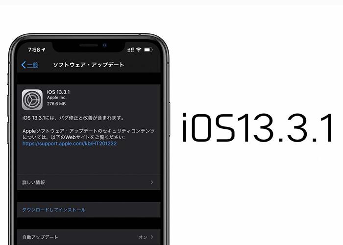 同步推免费版:适用于iOS 13.3.1下签名闪退解决方法