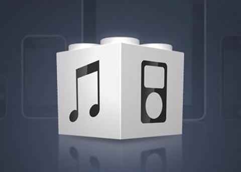 iOS8.4升级教程 附iOS8.4固件下载地址大全