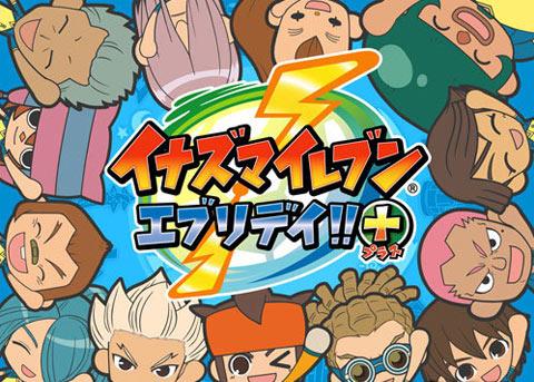3DS平台经典移植 《闪电十一人》移动版正式上架