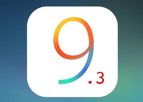 iOS9.3 Beta4下载汇总 苹果iOS9.3优化Night Shift功能