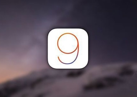 iOS9 beta3升级教程 附iOS9 beta3下载地址