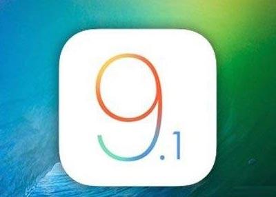 iOS9.1固件下载汇总 苹果iOS9.1固件下载合辑