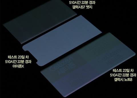 防止OLED烧屏?苹果做得比三星更好