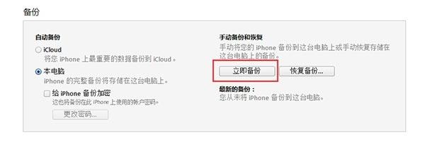 iOS8.3升级教程 附iOS8.3固件下载地址大全