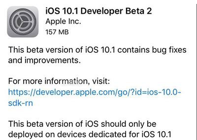 iOS10.2beta2固件下载 iOS10.2beta2描述文件下载