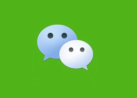 微信:域名转图片发朋友圈 一律封杀