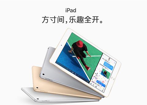 新推出的9.7英寸iPad比iPad Air 2更重更厚