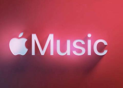 苹果高管确认:Apple Music永远不会有免费版