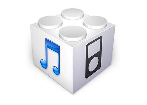 苹果发布iOS12.4 beta4 正式版不远了