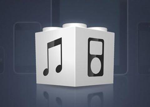 如何使用iTunes恢复最新固件