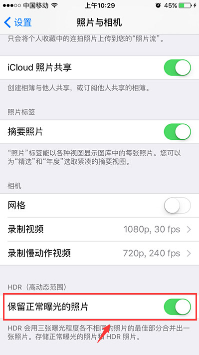 【玩机】如何清理iPhone垃圾,释放手机空间