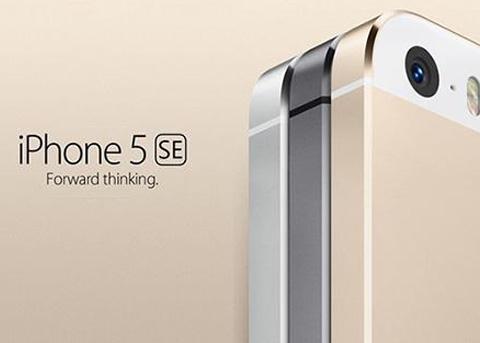 iPhone5se值不值得买?买iPhone5se的几大理由