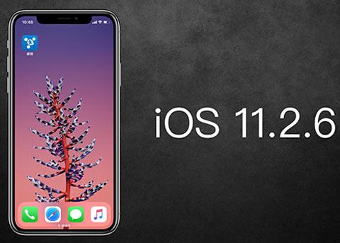 苹果发布iOS11.2.6,修复特殊字符导致的闪退问题