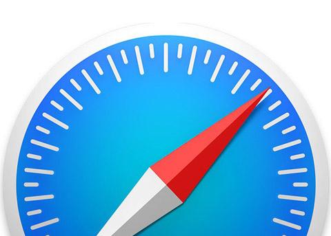 大快人心 Safari新功能使广告商损失数亿美元