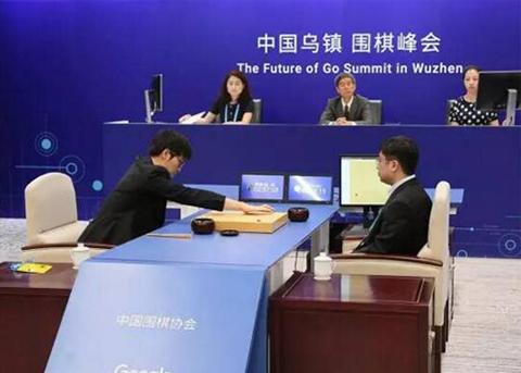 柯洁输了!人机大战AlphaGo暂时领先