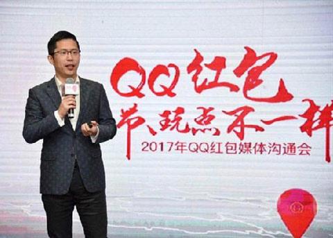 QQ砸2.5亿发春节红包 怎么抢QQ红包?