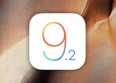 iOS9.2固件下载汇总 如何升级iOS9.2正式版