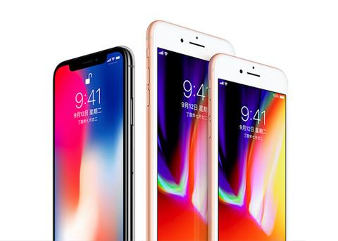 年年焕新用户下周一就能预订iPhone X了!