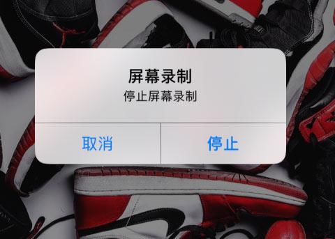 这些iOS11实用新功能,你肯定喜欢!