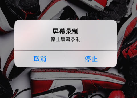 iOS11支持苹果手机直接录屏 iOS11录屏怎么用?