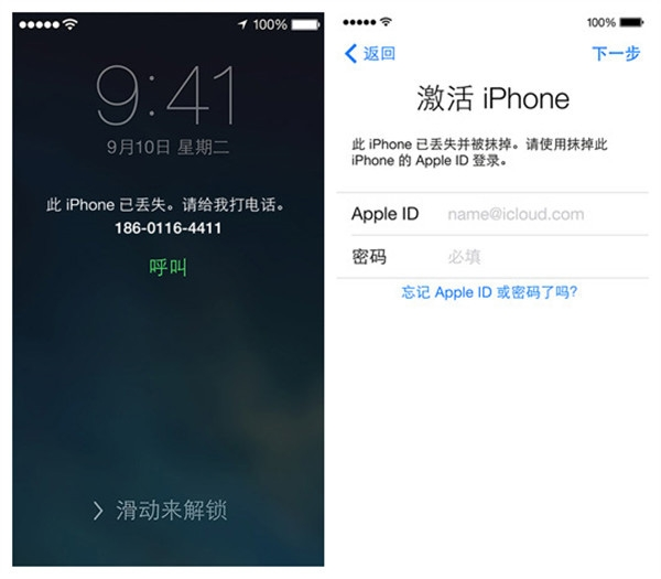 iOS7有哪些新功能?iOS7新特性总结