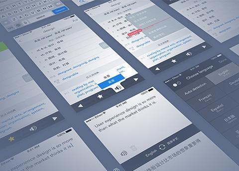 【玩机】使用iPhone内置词典的正确姿势