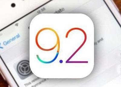 """升级了 iOS 9.2 ,设置中的""""描述文件""""选项找不到了?"""