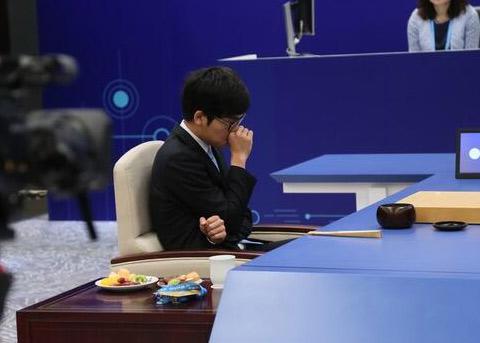 人机大战第二局 柯洁认输 AlphaGo获胜