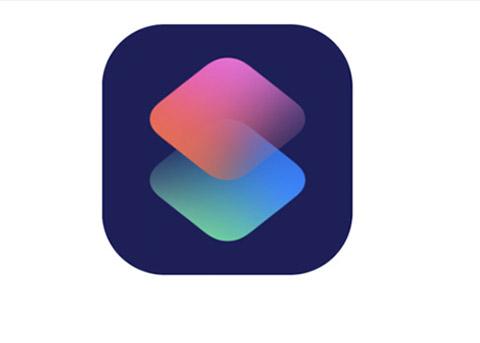 Siri捷径GM版发布:所有预期功能都已启用