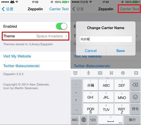 iOS7完美越狱插件推荐 vol.2