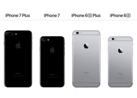 iPhone8延期抑制用户需求 但影响不大