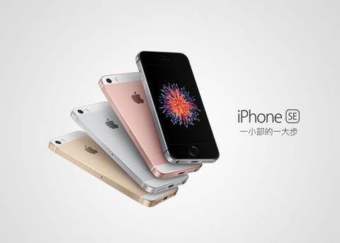 苹果SE什么时候在中国上市?什么时候能买到苹果SE?