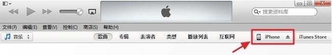 iOS8GM升级教程 iOS8正式版将于9月17日发布