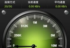 iPhone不越狱怎么监控流量?iOS未越狱如何监控流量?