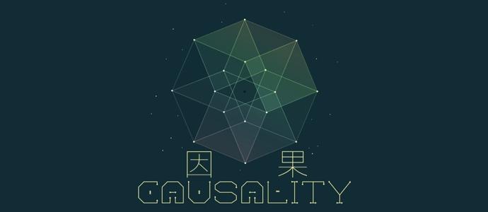 Causality因果