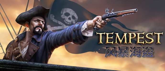 Tempest: Pirate Action RPG风暴海盗