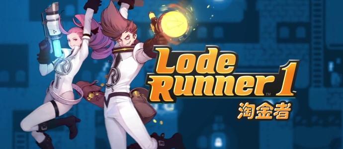 Lode Runner 1淘金者1