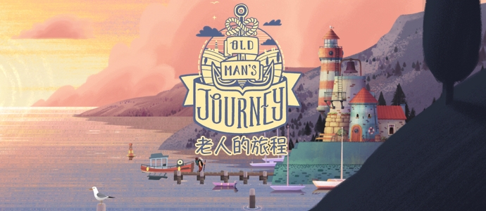 Old Man's Journey老人的旅程