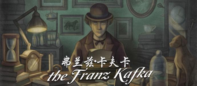 The Franz Kafka Videogame弗兰兹·卡夫卡