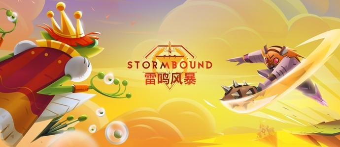 Stormbound: Kingdom Wars雷鸣风暴:王国战争