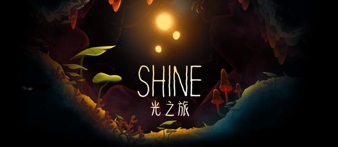 SHINE - 光之旅