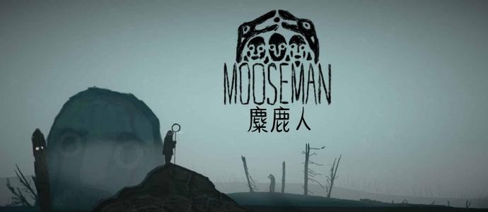 The Mooseman麋鹿人