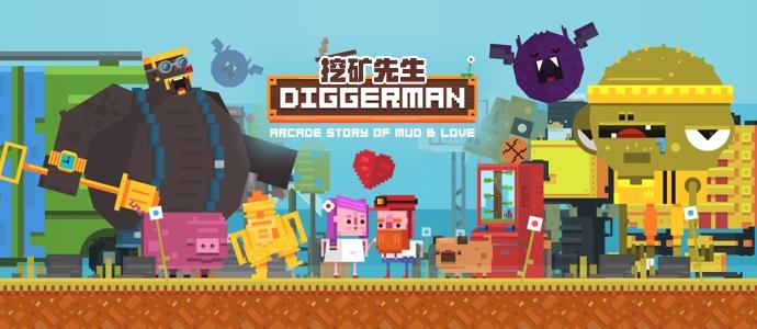 Diggerman挖矿先生