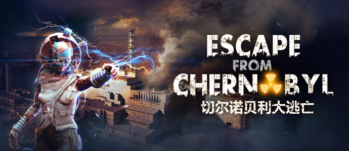 Escape from Chernobyl切尔诺贝利大逃亡
