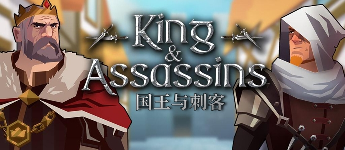 King and Assassins国王与刺客