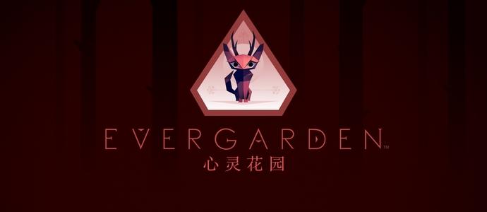心灵花园 - Evergarden