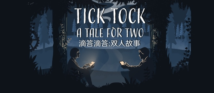 Tick Tock: A Tale for Two滴答滴答:双人故事
