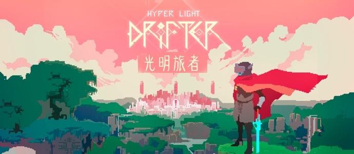 Hyper Light Drifter光明旅者