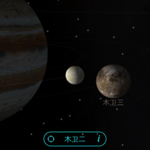 太阳系探索类